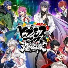 Hypnosis Mic: Division Rap Battle: Rhyme Anima release date