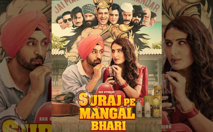 Suraj Pe Mangal Bhari Hai Trailer Released