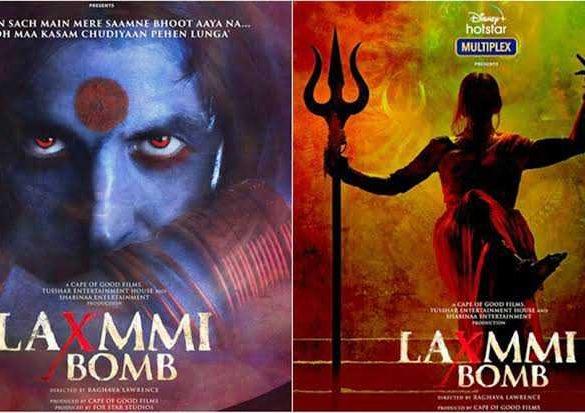 laxmi bomb release date